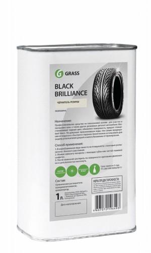 GRASS Black Brilliance 1l (125100)