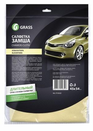 GRASS Alcantara Cloth 45x54cm (IT-0322)