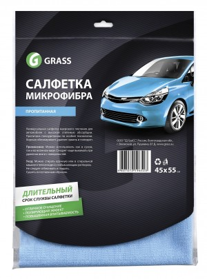 GRASS Microfaber Soaked 45x55cm (IT-0319)