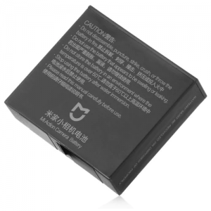 Xiaomi Mi Action Camera Battery