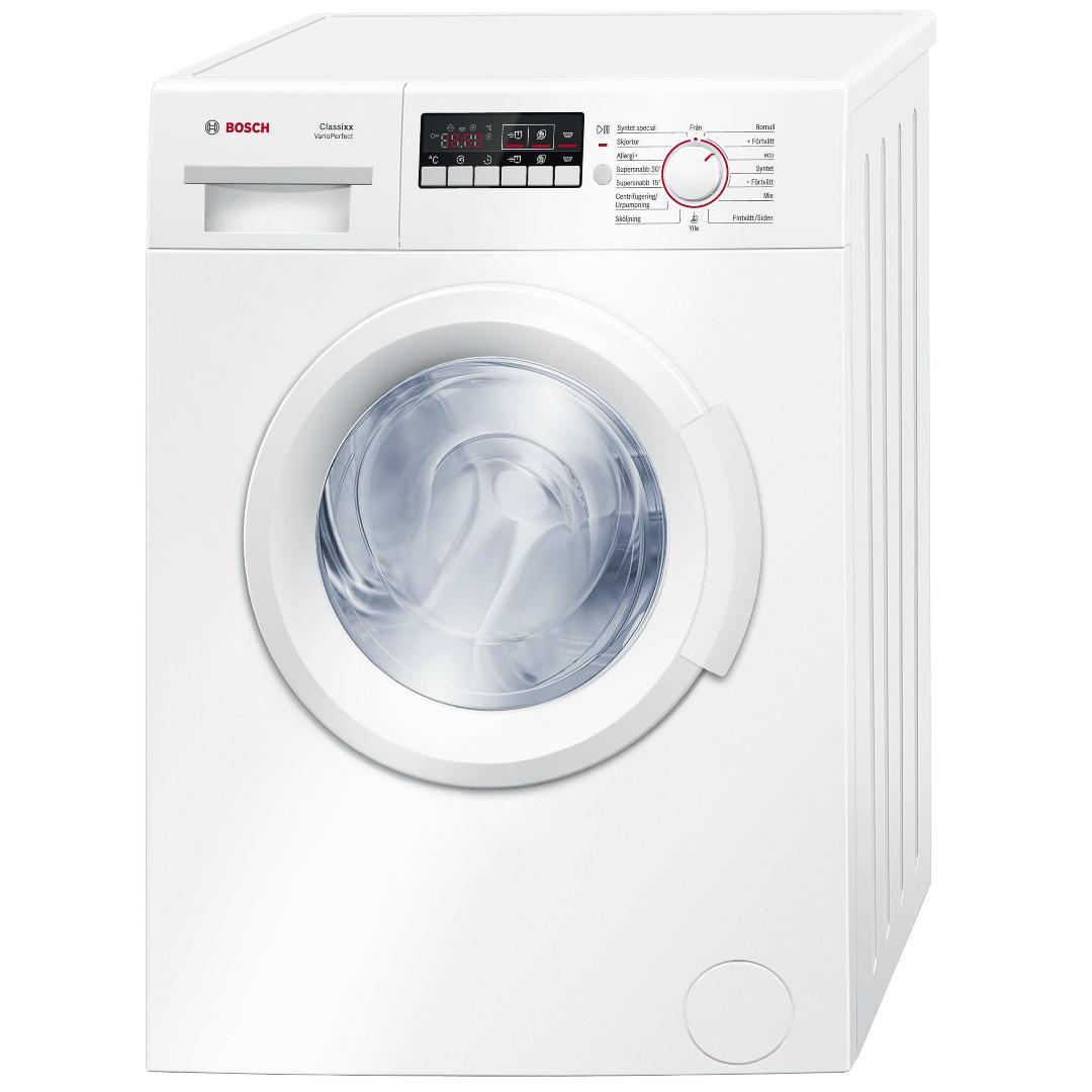 Ремонт стиральных машин bosch Технический переулок сервисный центр стиральных машин electrolux Боенский проезд