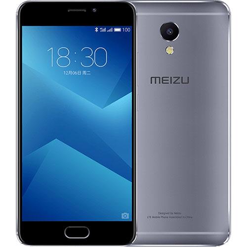 Meizu m5 Note 16GB Dual SIM